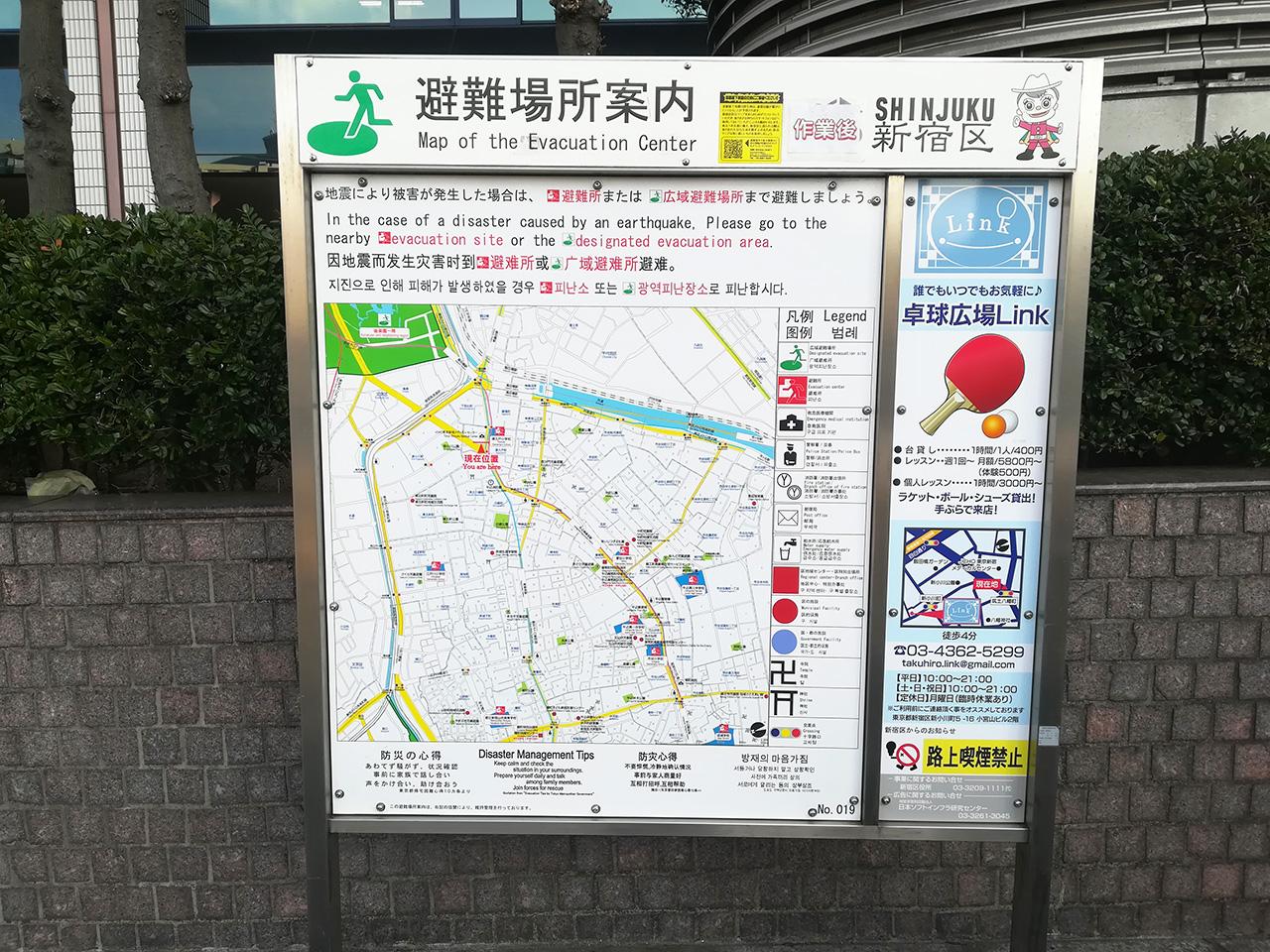 センター 東京 新宿 メディカル